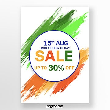 indian independence day brush promotion poster Template