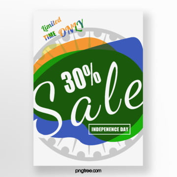 original minimalist fashion india independence day promotion poster Template