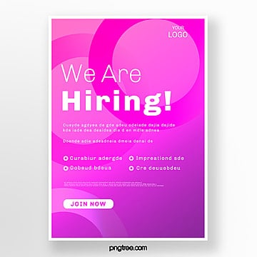 purple gradient high sized recruitment poster Template