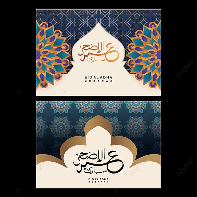 Eid Al Adha Set Banner Design Luxury Design Collections