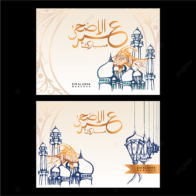 Eid Al Adha Set Banner Design With Hand Drawn Goat And