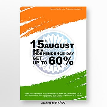 hand painted brush india independence day promotion poster Template