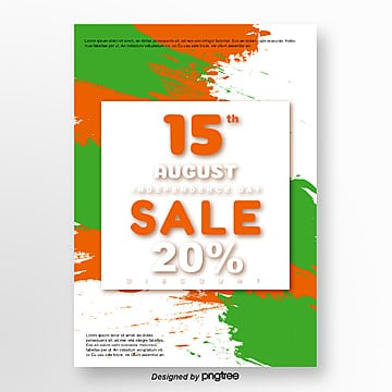 ink style indian independence day promotion poster Template