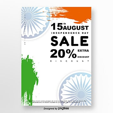 minimalist indian independence day promotion poster Template