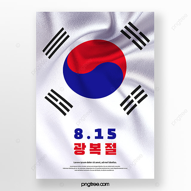 Korea Guangfu Festival Flag Poster Template for Free Download on Pngtree