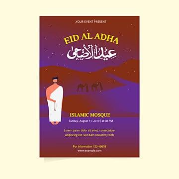 islam eid al adha  flyer Template