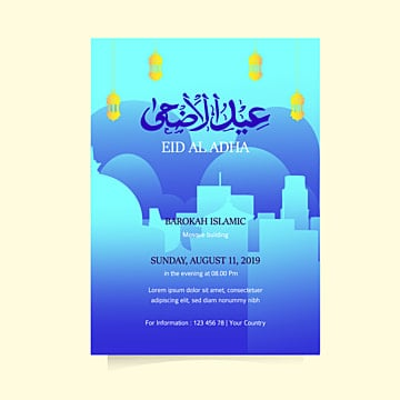 sillhouette mosque and skyline decoration eid al adha flyer Template