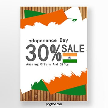 indian independence day promotion poster Template