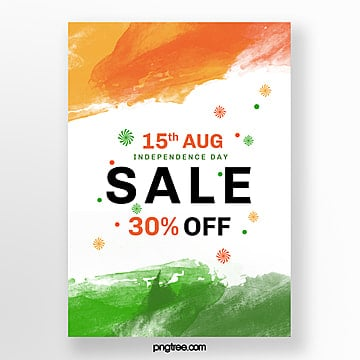watercolor indian independence day promotion poster Template
