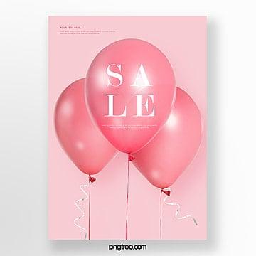 귀여운 분홍색 풍선 승진 포스터 주형