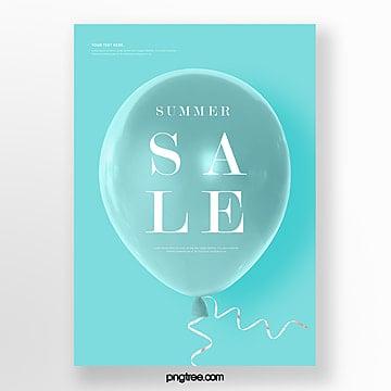 단순한 파란색 풍선 승격 포스터 주형