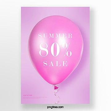 간단한 분홍색 풍선 승진 포스터 주형