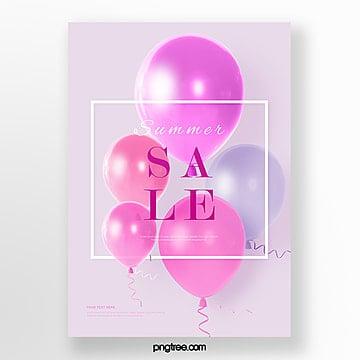 단순한 자주색 풍선 홍보 포스터 주형