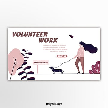 volunteers recruit flat wind banner Template