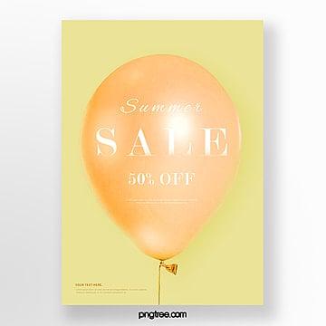노란 풍선 승진 포스터 주형