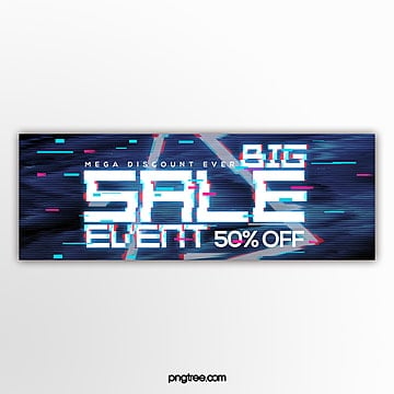 personality creative failure electronic style promotion banner Template