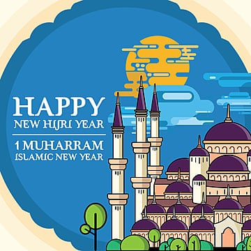 greeting background of the islamic new year  1 muharram  new hijri year Template