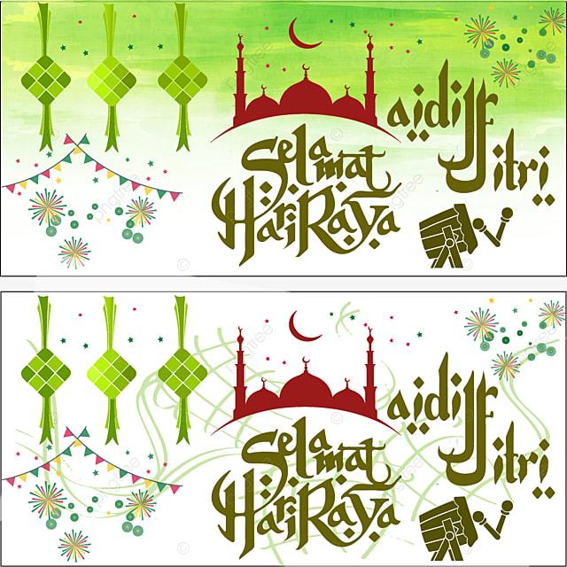 Template Hari Raya Haji Template For Free Download On Pngtree