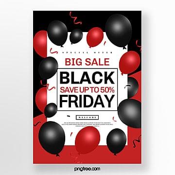 검은 금요일 풍선 포스터 주형