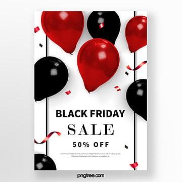 검은 금요일 풍선 판촉 포스터 주형
