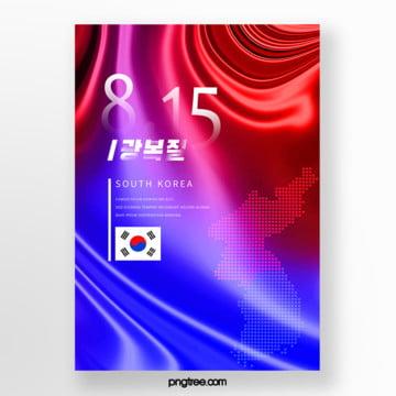 한국의 빛 축제 실크 그라데이션 포스터 주형