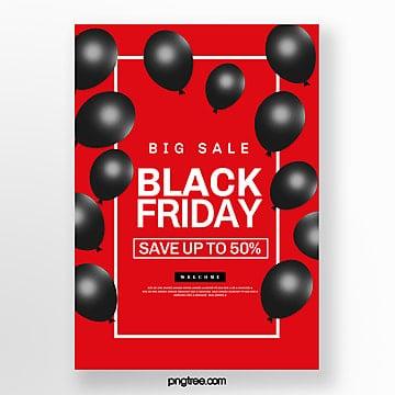 레드 미니멀리즘 검은 금요일 풍선 포스터 주형