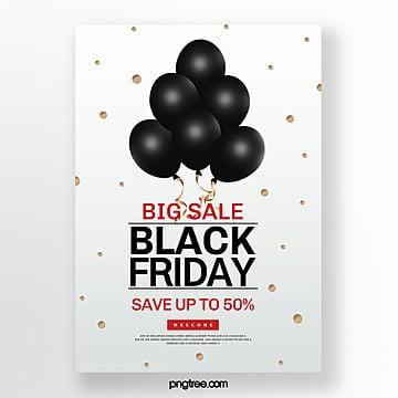 흰색 미니멀리즘 검은 금요일 풍선 포스터 주형