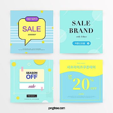 blue geometric style summer discount promotion set illustration Template