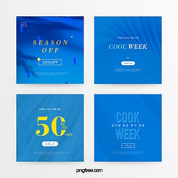dark blue cool summer promotion discount offer set Template