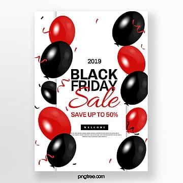검은 금요일 풍선 프로모션 포스터 주형
