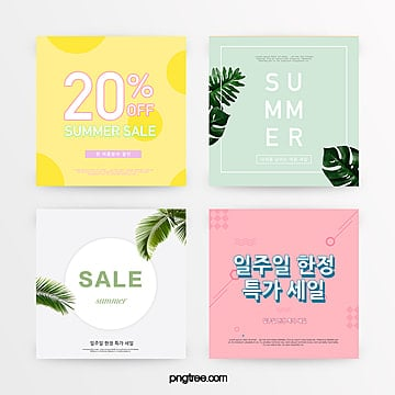 refreshing geometric minimalist style summer discount promotion set Template