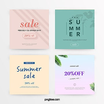 refreshing summer shadow decoration simple summer discount promotion set Template