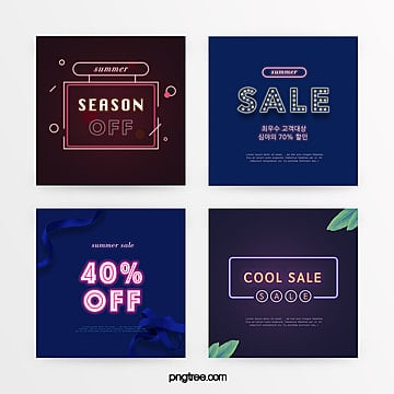 simple neon summer promotion discount set Template
