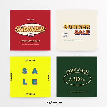 simple retro style summer promotion discount set Template