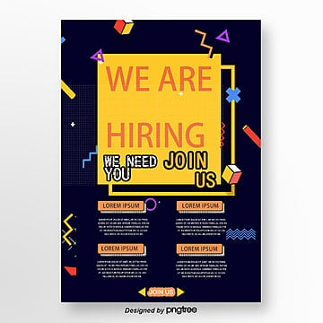 purple contrast creative recruitment poster Template