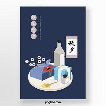 손으로 그린 비즈니스 파란색 선물 상자 휴일 포스터 주형