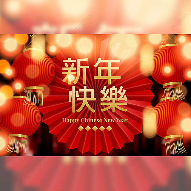 Chinese New Year 2020 Traditional Red Greeting Card Illustration Template For Free Download On