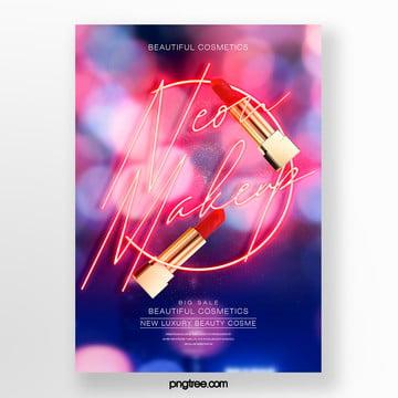 朦胧 effect neon effect makeup product poster Template