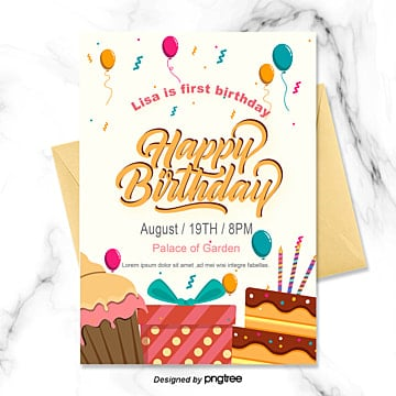Birthday Invitation Png Images Vector And Psd Files Free Download On Pngtree