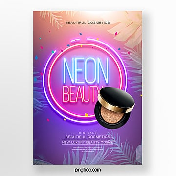fashion simple gradient color makeup product poster Template