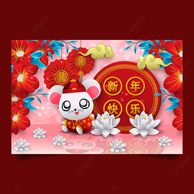 Chinese Happy New Year 2020 Background With Cute Mascot ...