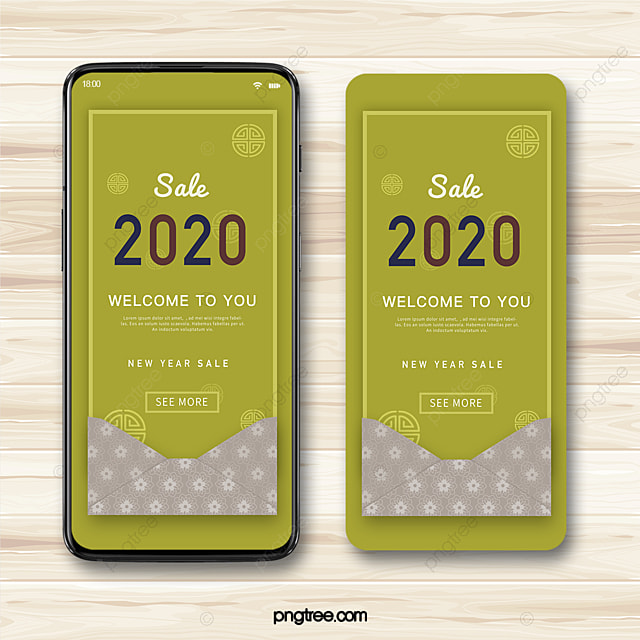 mustard green retro 2020 new year blessing holiday atmosphere mobile promotion template