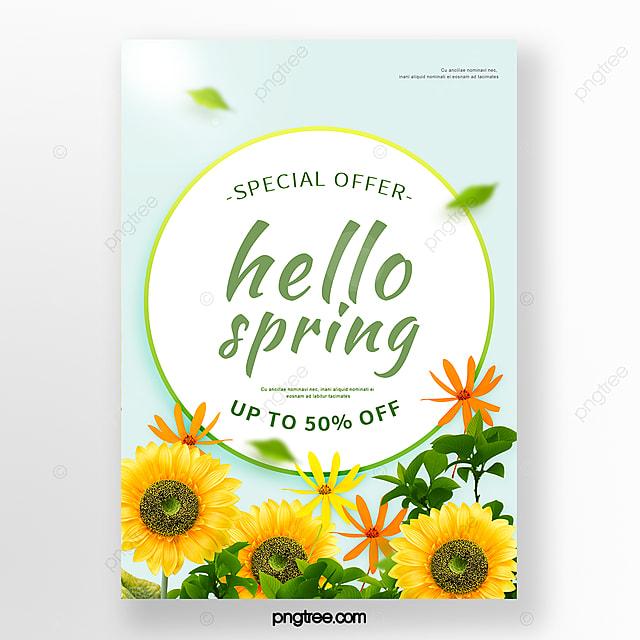 fresh spring sunflower flower promotion poster