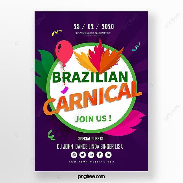 purple cartoon carnival festival poster