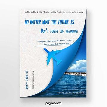 Рекламный плакат о путешествии в озеро Цинхай Шаблон