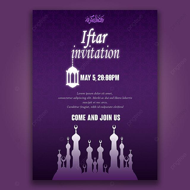 Gambar Templat Kad Jemputan Pesta Iftar Yang Realistik Templat Untuk Muat Turun Percuma Di Pngtree