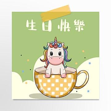 Alles Gute Zum Geburtstag Greeting Card Geburtstag Postkarte