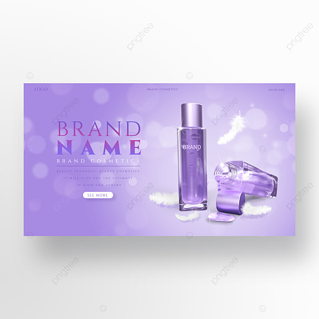 luxurious feather purple moisturizing sunscreen skin care product promotion homepage