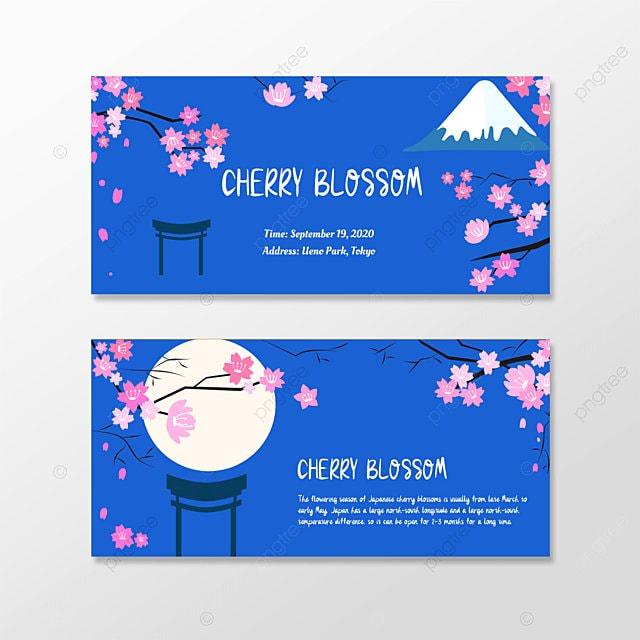sakura banner souvenir gift certificate