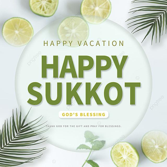 green creative thatch lemon slices simple and fashionable sukkot festival promotion